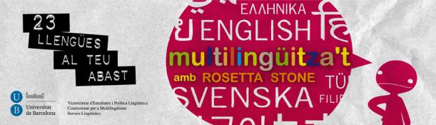 Multilingüitzat 2013