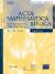 Acta mathematica Sinica. English series