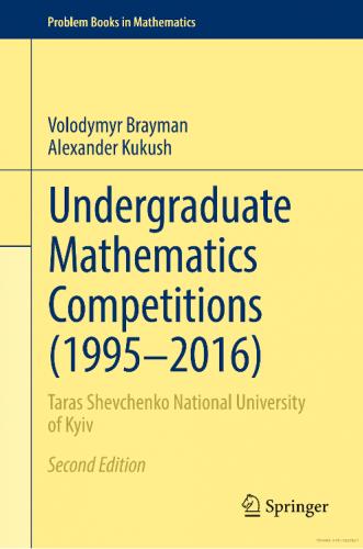 Undergraduate Mathematics Competitions (1995–2016)