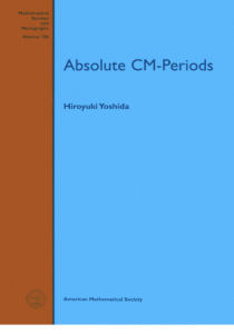 Absolute CM-periods