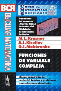 Funciones de variable compleja : breve exposición del material teórico y problemas con soluciones detalladas